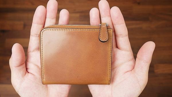 コードバンL字ファスナー財布
